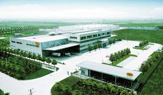 TIGER's first Chinese production plant